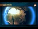 - Кого не будет на Земле 02/02/2016, разламывается на части наш континент.великое столкновение материков \ катастрофа.