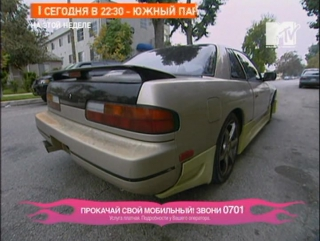 Тачку на прокачку [Pimp my Ride] 2 Сезон 7 Серия - Nissan 240SX (1989)