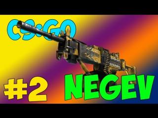 IT`S A NEGEV STYLE #2