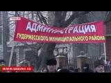 Митинг в Чечне собрал около миллиона человек