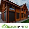 Строительство домов | Проекты домов | Иркутск