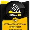 WiFika.RU - Высокие Технологии Простым Языком