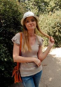 Марина Сердюкова