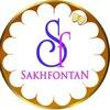 SakhFontan