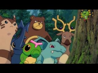 Покемон Фильм 4 Селеби голос леса