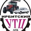 Ирбитский УТЦ АПК