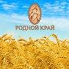Родной край Белгород(все для кондитера)