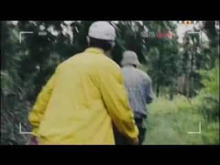 Как выжить в лесу     Харламов и Батрудинов