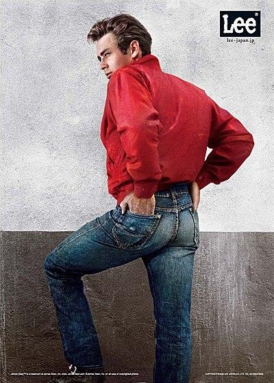 Бунтарь без Причины: джинсовая мода - ФАКТЫ - ПУБЛИКАЦИИ - ДЖЕЙМС ДИН
