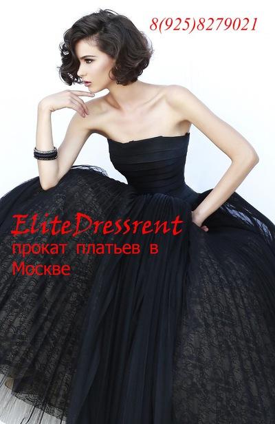 936c51ce4ac Elite dress rent   Прокат ( аренда) платьев