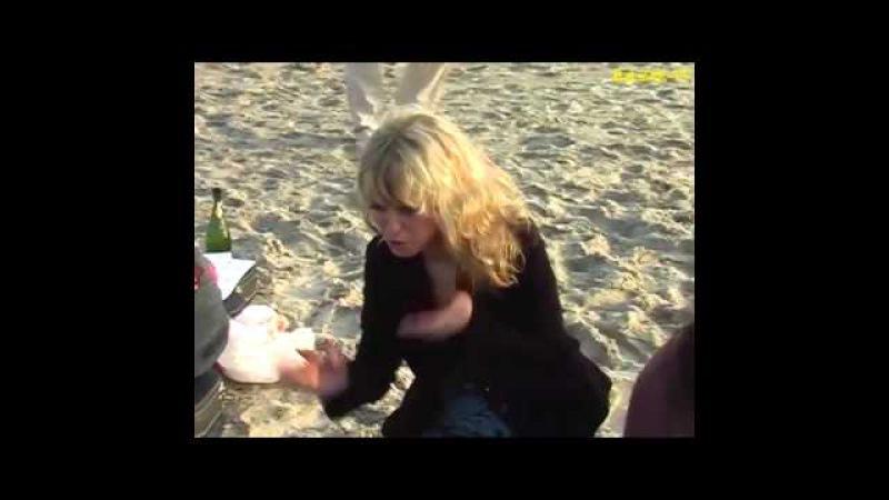 Группа Авантюра - Пить на морском берегу