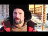 Красноярск-Бахта-Красноярск или в гости к