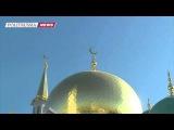 Путин, Эрдоган, Аббас участвовали в открытии Московской соборной мечети
