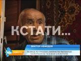 Ажиотаж в газовых службах активизировал мошенников, наживающихся на пенсионерах