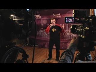 1-ый отборочный тур телевизионного вокального фестиваля