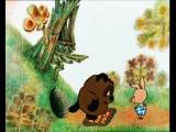 Winnie the Pooh feat. Billie Jean