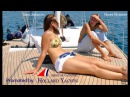 Yacht Girls - promoted by HOLLAND YACHTS