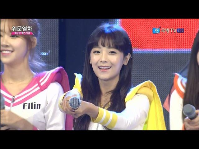 151019 크레용팝 (Crayon Pop) - FM, 빠빠빠 (BarBarBar) _ 위문열차 (K-Force Special Show)
