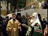 Паломничество Алексия II в Святую Землю