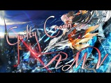 AMV Guilty Crown Plan Three - Brush It Off клип по аниме Корона вины/Корона греха