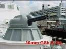 Cannons KBP Tula (Пушки КБП Тула)