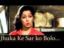 Satte Pe Satta - Jhuka Ke Sar Ko Puchho - Hema Malini - Asha Bhosle