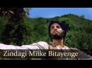 Zindagi milke bitayenge - Amitabh Bachchan - Hema Malini - Satte Pe Satta - Hindi Song