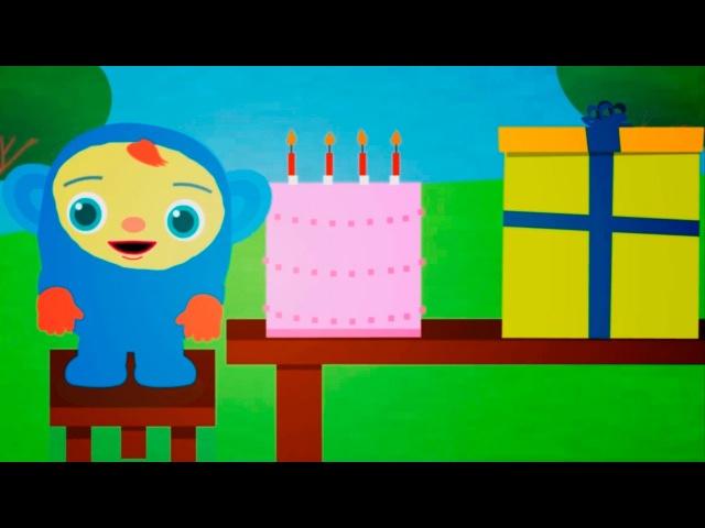 Мультики для детей - Baby U, фигуры для малышей - квадрат