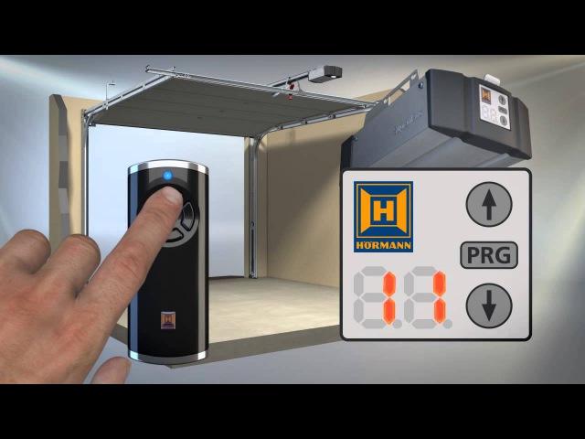 Hörmann Программирование привода гаражных ворот SupraMatic с настройкой пульта HS5 BS HD
