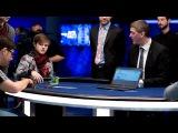 Покер 2016. ЕПТ 12 Дублин. Турнир супер хай-роллеров. Финальный стол онлайн. Часть 5