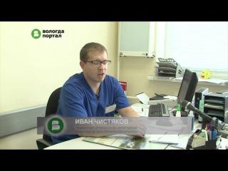 Более 60 медицинских работников Вологды получают компенсацию за найм жилья