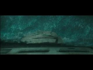 «И грянул шторм» (2016) Дублированный трейлер