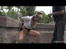 Public Disgrace рабыня Steffi, , публичное унижение, BDSM, рабынь очень жестко публично ебут и унижают
