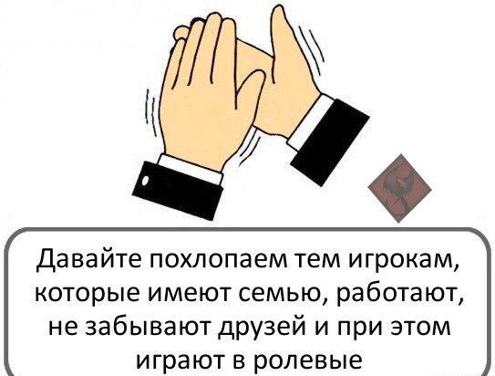https://pp.vk.me/c629410/v629410055/12989/d6UKJ7GAoso.jpg