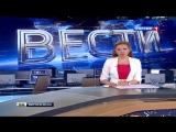 Большие «Вести» в 20:00 (12.06.2015)