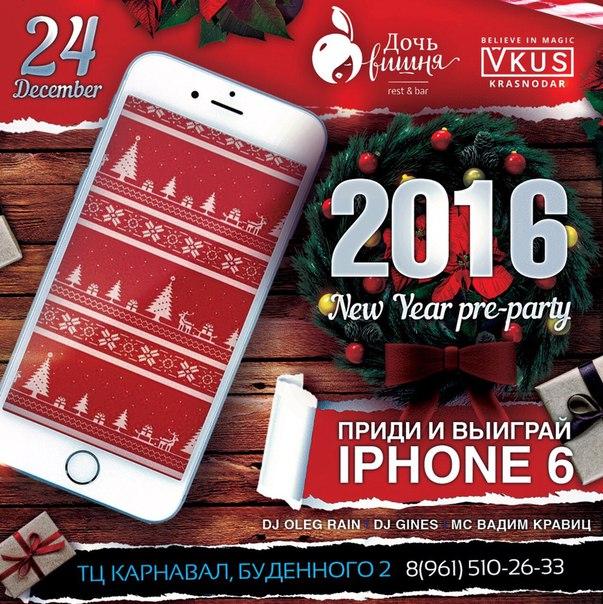 подарки на новый год 2016 своими руками