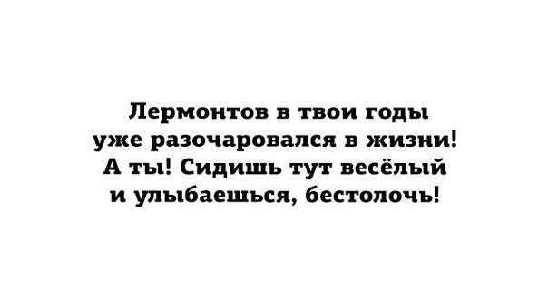 https://pp.vk.me/c629410/v629410282/104d8/Qv5ClJLmjnA.jpg
