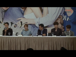[IOIL] [1st Press Conference] [15.07.2014] Jo In Sung - ITS OK, ITS LOVE Interview