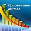 Создание и Раскрутка сайтов www.seoclic.ru