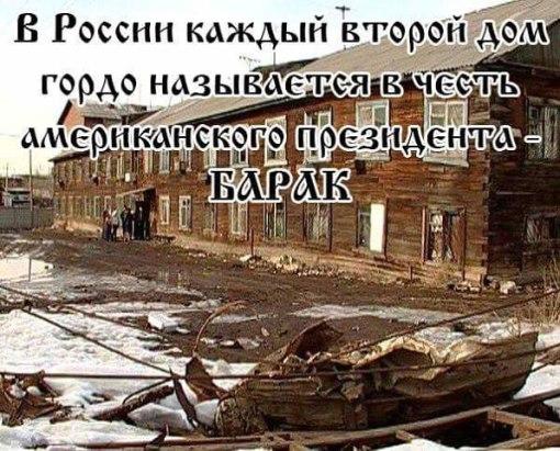 Расширенные санкции Украины против России вступили в силу - Цензор.НЕТ 1687