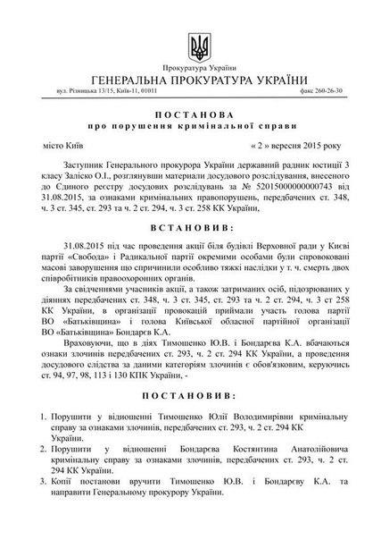 """Борьба с воровством в государственных компаниях отразится на успехе налоговой реформы"""", - Абромавичус - Цензор.НЕТ 3676"""