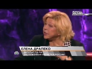 50 оттенков. Белова (21.11.2015)