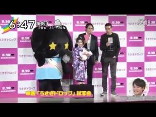 107_H03A_Новости о пресс-конференции по фильму Брошенный кролик
