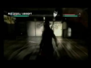 Wii Trailer