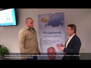 КОЗИН Андрей, руководитель отдела продаж финской компании LUMI POLAR, Москва