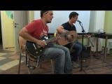 Творческий вечер живой музыки в Антикафе Точка Сборки 07.08.2015