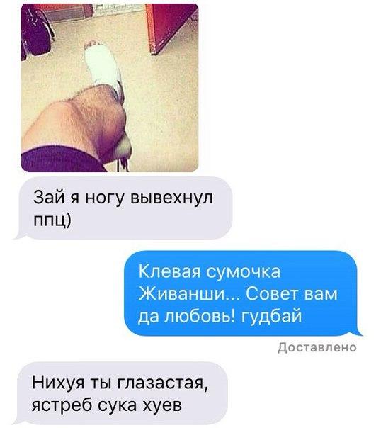 prosti-menya-lizat-mne-nogi