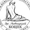 Roman Levitsky