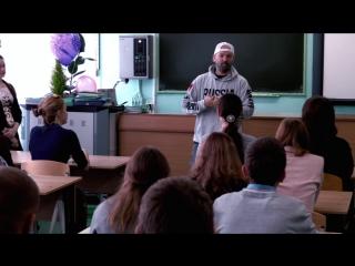 Limp Bizkit Money Sucks Tour - Екатеринбург