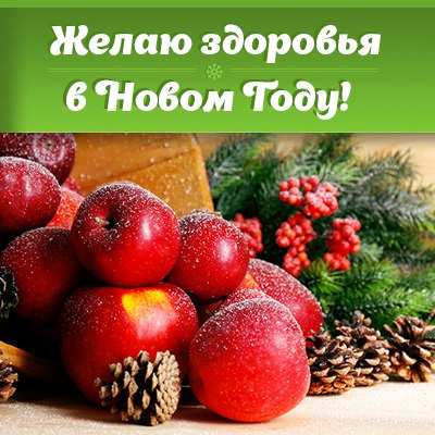 Фото №392827208 со страницы Простаи Девчонки
